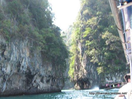 LagoonKoHong.JPG