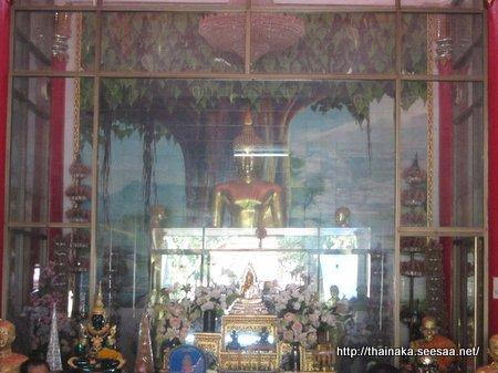 WatPakKhlongMakhamTao.JPG
