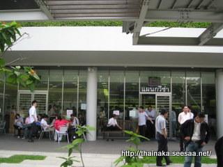 在タイ日本大使館でのビザ申請