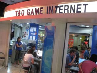 T&Q GAME INTERNET