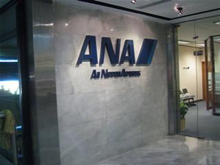 ANAバンコク支店